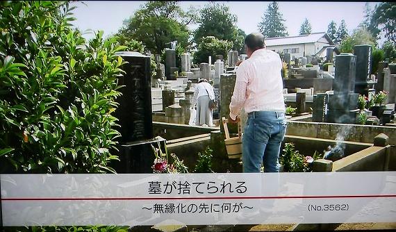 霊能者、スピリチュアリストはお墓重視。でも現実は……無縁墓が増加