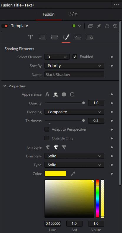 インスペクタ「Shading→Select Element:3」の設定内容1