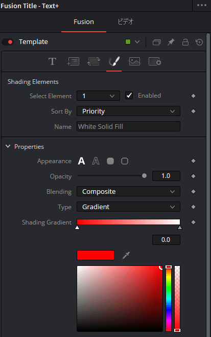 インスペクタ「Shading→Select Element:1」の設定内容