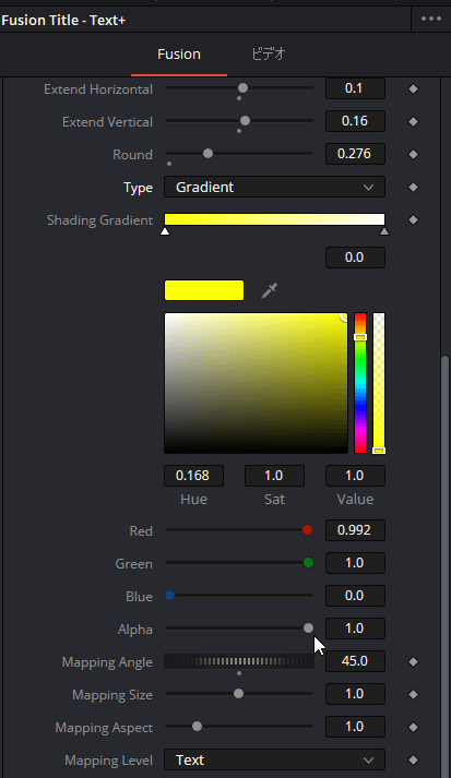 変更したSelect Element:3のプロパティ