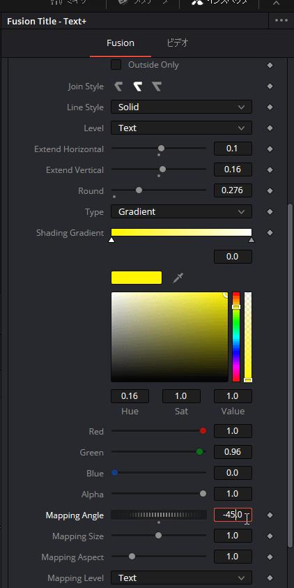 変更したSelect Element:4のプロパティ