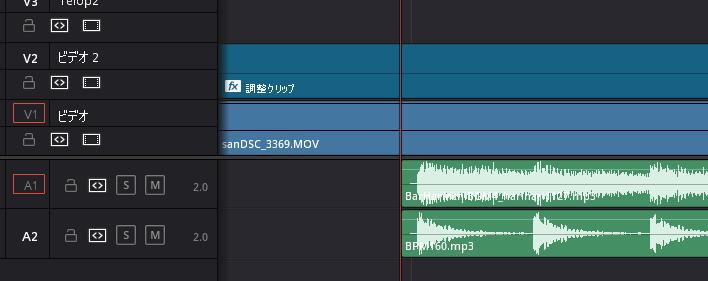 DaVinci Resolveに2つの音源ファイルを配置